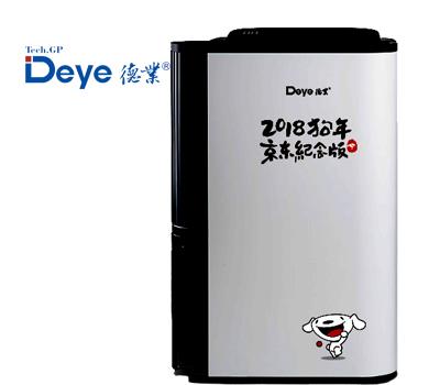 德业 DYD-T22A3除湿机