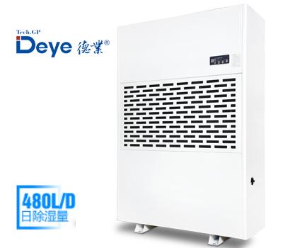 德业20公斤除湿机 DY-6480