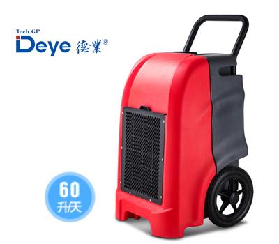 德业 DYD-K60A3家用除湿机