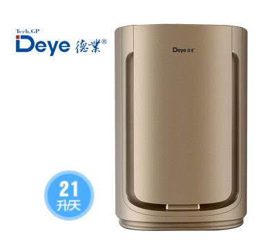 德业DYD-U20A3除湿机