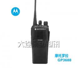 GP3688对讲机