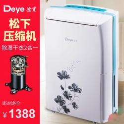 德业DYD-A20A3家用除湿机