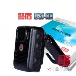 警盾DSJ-NX 大连执法记录仪