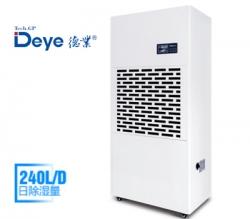 德业10公斤除湿机 DY-6240