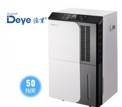 德业 DYD-D50A3 家用除湿机