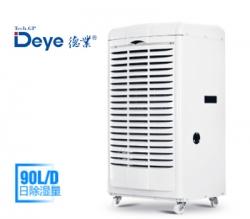 德业DY-690EB工业除湿机