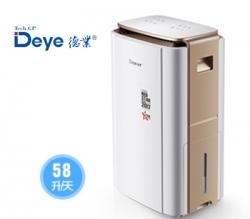 德业 DYD-V58A3 除湿机